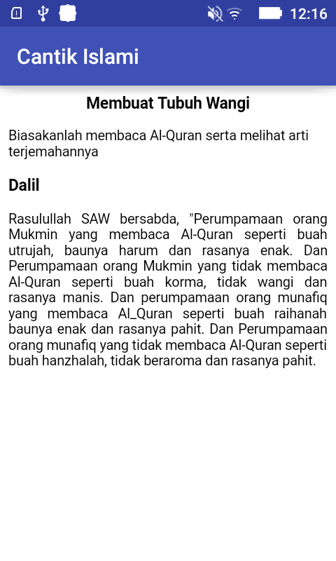 Cantik Islami- screenshot