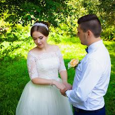 Wedding photographer Aleksandr Bilyk (Alexander). Photo of 15.07.2016