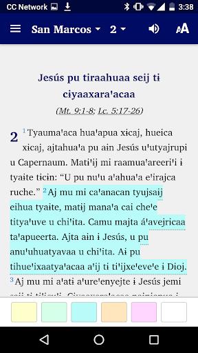 Cora El Nayar - Bible 5.6 screenshots 2