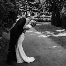 Wedding photographer Nikolay Rogozin (RogozinNikolay). Photo of 13.11.2018