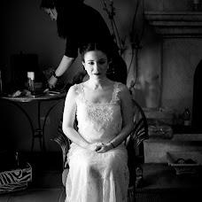 Wedding photographer David Arciga (davidarciga). Photo of 02.06.2017