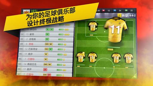足球經理人on the App Store - iTunes - Apple