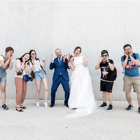 Fotógrafo de bodas Ana rocío Ruano ortega (SweetShotPhotos). Foto del 13.12.2017