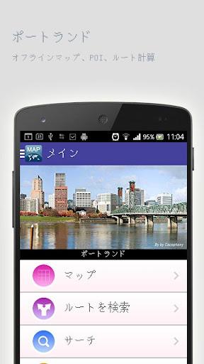 【小ネタ】iPhone標準の天気アプリは0時ちょうどに曜日が切り替わらない ...