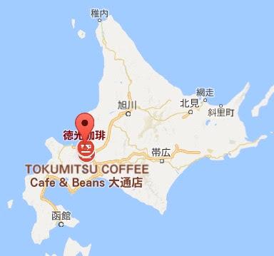地図:徳光珈琲 石狩本店