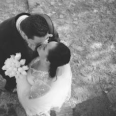 Wedding photographer Mayra Ledezma (MayraLedezma). Photo of 30.09.2016
