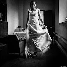 Wedding photographer Aleksey Benzak (stormbenzak). Photo of 13.05.2018