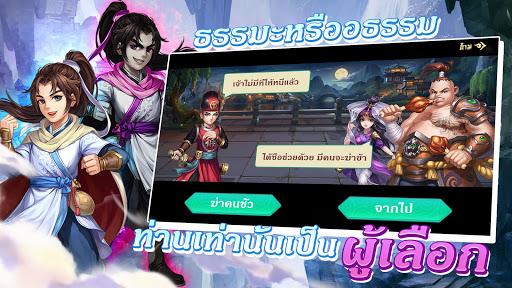 Swordsman Awakening  screenshots 5