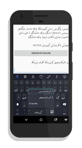 KurdKey Keyboard + Emoji 4.4.0 screenshots 2
