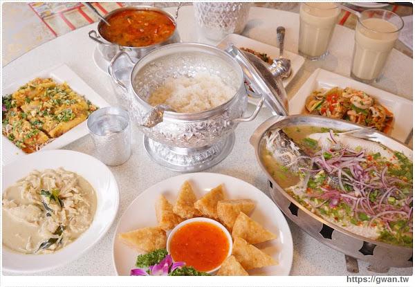 泰華泰式料理 — 尾牙、春酒推薦餐廳   泰式年菜九折預購中
