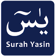 App Surah Yasin APK for Windows Phone