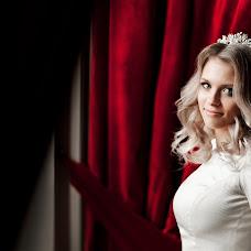 Wedding photographer Maksim Kozlovskiy (maximmesh). Photo of 02.09.2018