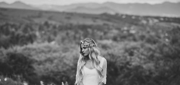 Bryllupsfotograf Elena Alonso (ElenaAlonso). Foto fra 16.08.2017