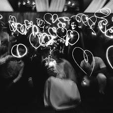 Wedding photographer Mariya Kononova (kononovamaria). Photo of 11.10.2019
