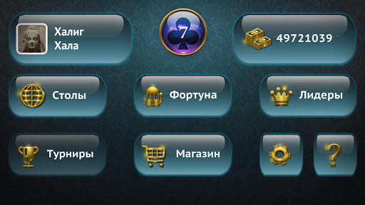u0421u0435u043au0430 2.1.0 screenshots 8