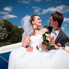 Wedding photographer Katya Popeyko (volnyveter). Photo of 25.04.2015