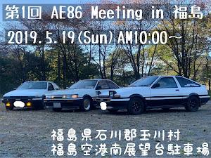 スプリンタートレノ AE86 GT-Vのカスタム事例画像 Junさんの2019年05月09日22:40の投稿