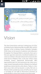Qism al-Tahfeez - náhled