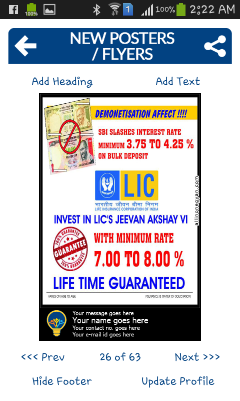 LIC All In One Gyan - Android Apps on Google Play