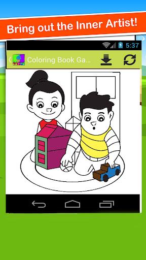 玩免費教育APP|下載ぬりえゲーム簡単色 app不用錢|硬是要APP