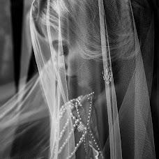 Wedding photographer Karina Argo (Photoargo). Photo of 02.08.2018