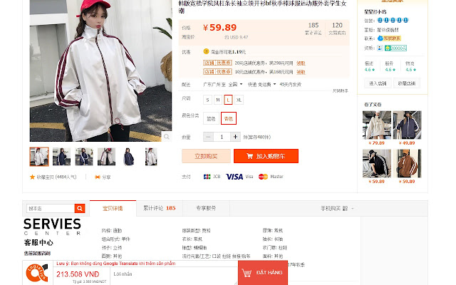 Order Quảng Châu