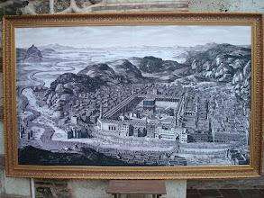 Photo: 1201 Hicri KABE Oil on canvas 224 x 135 cm