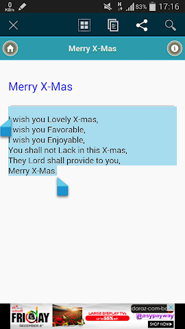 android Best Christmas SMS Screenshot 1