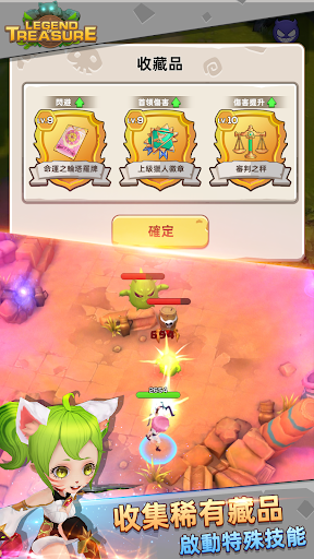Legend of Treasure apkdebit screenshots 3