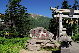 Photo: 登山道入り口