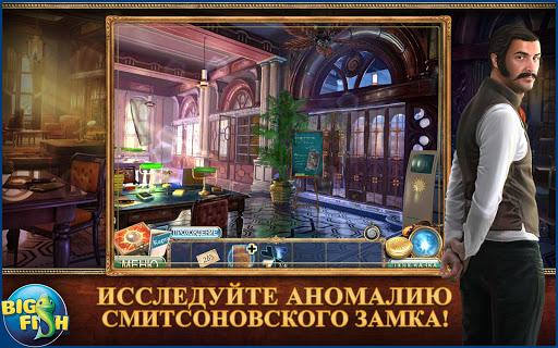 С.Э. Смитсоновский™ замок Full скачать на планшет Андроид