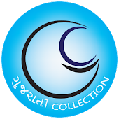 Gujarati Collection 2016
