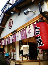 Photo: Takoyaki place on Kyoukai-Dori by hospital.