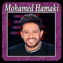 اغانى محمد حماقى  Mohamed Hamaki 2020 mp3 icon