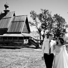 Wedding photographer Nikita Burdenkov (Nardi). Photo of 04.07.2016