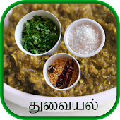 Thuvaiyal (Chutney) Recipes