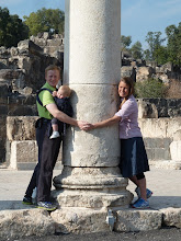 Photo: David, Priscilla, and Paul at one of the pillars.