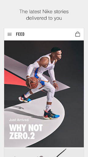 Nike screenshot 1