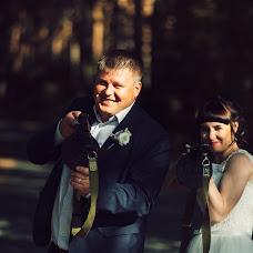Wedding photographer Evgeniy Niskovskikh (Eugenes). Photo of 03.03.2018