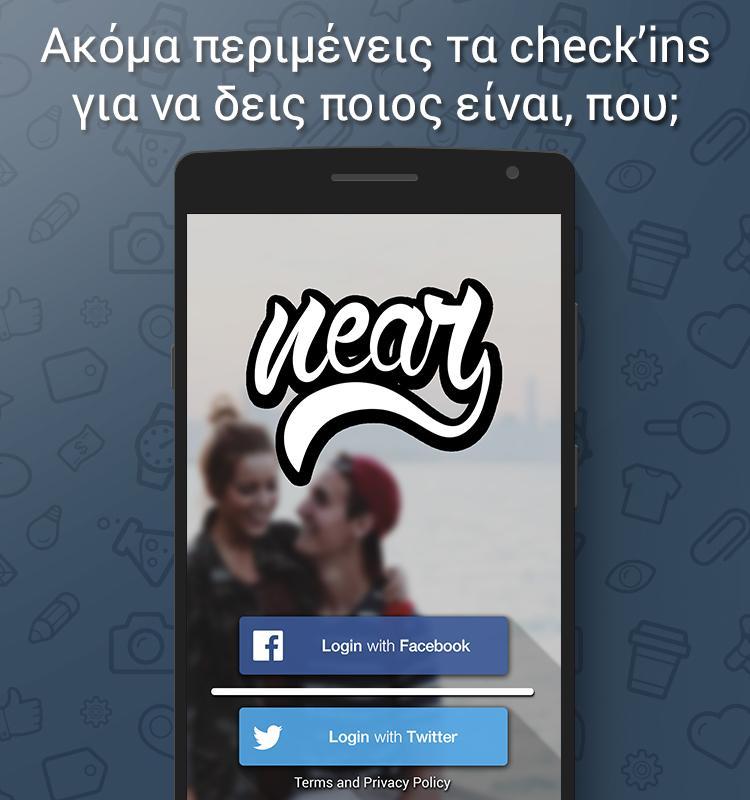 Near - Check Whos Nearby - στιγμιότυπο οθόνης