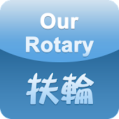 Our Rotary