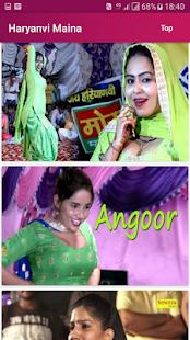 Haryanvi Maina Dance - náhled