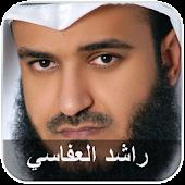 Quran Audio by mishary alafasy