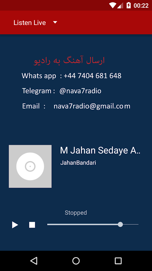 Nava7 Radio Persian Iran Music- screenshot