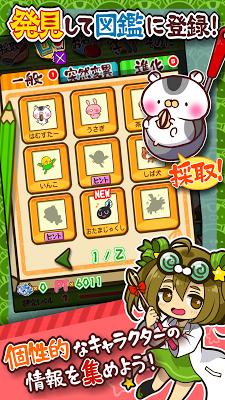 ぎゅっつめ!研究所 - screenshot