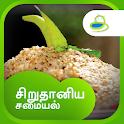 SiruThaniya Samayal Tips Tamil icon