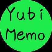 yubimemo - Handwriting App