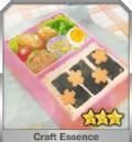 桜の特製弁当