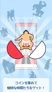 組体操タワー崩し - náhled
