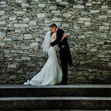 Wedding photographer Roy Monreal (RoyMonreal). Photo of 25.04.2018